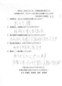 naさん (2)